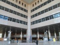 Národní a univerzitní knihovna