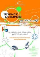 Plakát vědecké olympiády