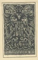 Exlibris české vysoké školy technické v Brně, ustavené v roce 1899.