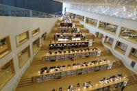 Amersfoort Public Library