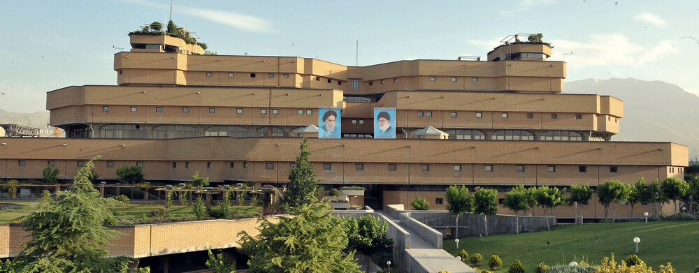 The National Library of and Aichives Iran